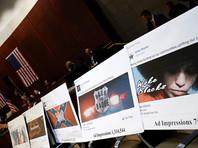 """Конгресс США опубликовал подборку """"российской политической рекламы"""", призванной дезинформировать американцев"""