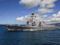 США, Южная Корея и Австралия начали совместные военно-морские учения