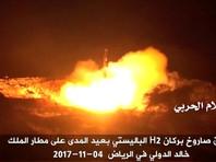 """В минувшую субботу саудовские силы ПВО перехватили баллистическую ракету """"Буркан-2"""", выпущенную хуситами по направлению международного аэропорта в 35 км к северу от Эр-Рияда"""