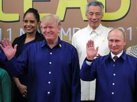 Дональд Трамп и Владимир Путин, 10 ноября 2017 года