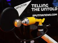 """Транслятор """"Радио Спутник"""" в США зарегистрировался в качестве иностранного агента"""