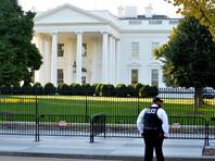 Белый дом - администрация Дональда Трампа, действующего президента США