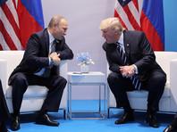 Трамп и Путин впервые встретились в июле на саммите G20 в Германии
