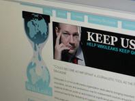 Американская разведка в опубликованном в январе докладе заявила, что организация WikiLeaks помогала России в кампании по вмешательству в выборы