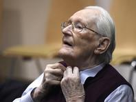 """Суд в Германии решил, что 96-летний """"бухгалтер Освенцима"""" способен четыре года посидеть в тюрьме"""