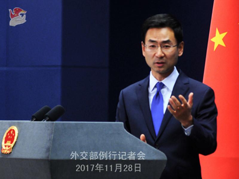 Китай выразил серьезную озабоченность ракетным запуском КНДР вопреки запрету ООН