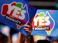Австралийцы поддержали легализацию однополых браков