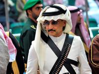 По некоторым данным, в списке подозреваемых оказался один из богатейших людей в мире - принц аль-Валид бен Таляль