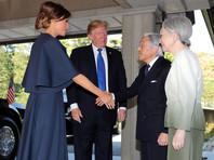 Визит Трампа в Японию: президент США был принят императорской четой и обсудил с Абэ КНДР
