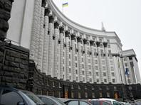 Украина разорвала соглашение с РФ о взаимных поставках вооружений