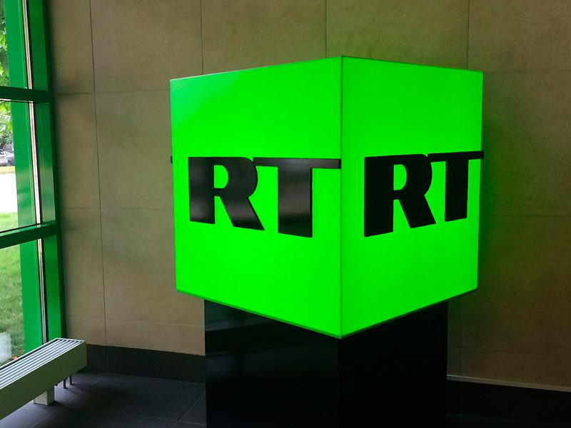 """Телеканал RT зарегистрировался """"иностранным агентом"""" в США"""