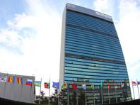 Украина внесла в ООН проект резолюции по правам человека в Крыму