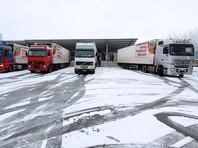 МЧС РФ доставило в Донбасс 500 тонн гуманитарных грузов