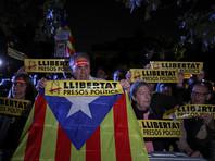 2 ноября Национальная судебная коллегия Испании арестовала восьмерых бывших членов правительства Каталонии, обвиняемых в бунте, подстрекательстве к мятежу и нецелевом расходовании госсредств