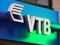 ФБР ведет расследование против ВТБ, Credit Suisse и BNP Paribas из-за мозамбикских долгов и коррупционеров