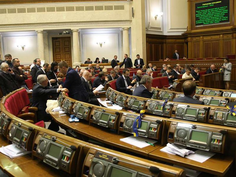 Депутат Рады Винник заявил, что не вносил поправку о разрыве дипотношений с РФ