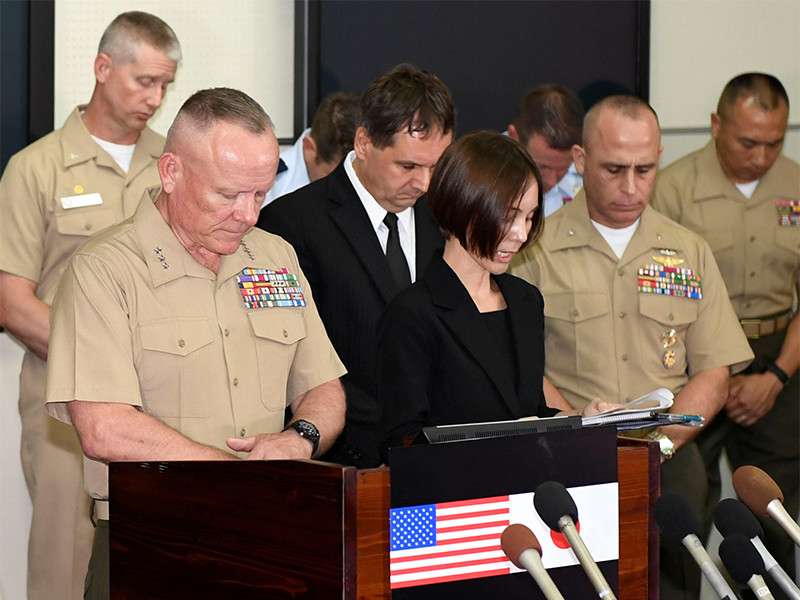 США в очередной раз ввели для своих военных в Японии <span id=