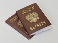 Российские власти, однако, предоставили документы, согласно которым у мужчин одна фамилия и отчество, то есть речь идет о родных братьях. По данным ФСБ, личность мужчин была установлена по паспортам, найденным в лесу на стороне России