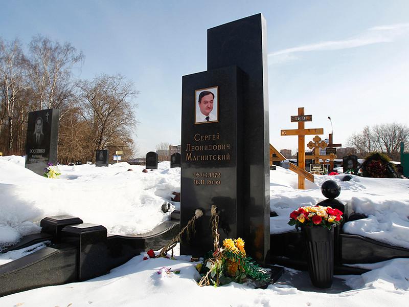 СК обвинил Браудера в убийстве трех человек, связанных с делом Магнитского, утверждает The Guardian