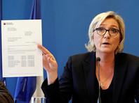 """Ле Пен назвала себя жертвой """"банковской фетвы"""", когда банки объявили ей о закрытии счетов"""