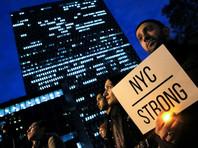 Акция в память о жертвах теракта в Нью-Йорке