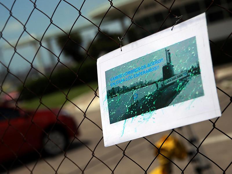 """Всемирный оператор спутниковой связи Iridium в последний раз получал сигнал с пропавшей аргентинской подводной лодки """"Сан-Хуан"""" в день ее исчезновения - в среду, 15 ноября, говорится в заявлении компании"""