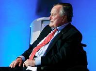 Шестая женщина обвинила Буша-старшего в публичных домогательствах