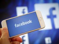"""Пользователям Facebook покажут, читали ли  они публикации российской """"фабрики троллей"""""""