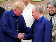 Президенты РФ и США Владимир Путин и Дональд Трамп кратко пообщались в субботу по пути на церемонию фотографирования лидеров во второй день саммита АТЭС во вьетнамском Дананге