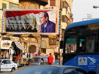 Президент Египта сообщил, что очередные выборы лидера страны должны пройти в марте или апреле 2018 года. При этом он не уточнил, будет ли он в них участвовать, заявив лишь, что не намерен претендовать на третий президентский срок, который не предусмотрен действующей конституцией