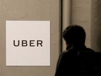 Uber скрыл факт похищения данных 57 млн клиентов