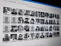 """Портреты 44 моряков с аргентинской подлодки """"Сан-Хуан"""": """"Он обещал, что это будет крайний поход, а он стал последним"""""""