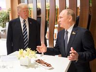 Официальной встречи Путина и Трампа на саммите АТЭС не будет, объявил Белый дом