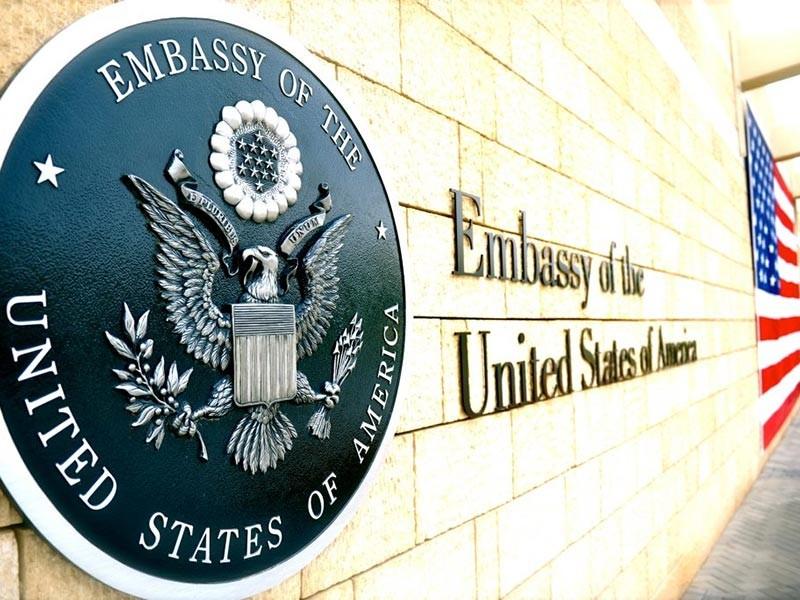 """Сотрудник Агентства США по международному развитию (USAID), расположенного в здании посольства Соединенных Штатов в Ташкенте, мог стать объектом """"акустической атаки"""", аналогичной тем, которым предположительно подвергались американские дипломаты на Кубе. Об этом сообщает телеканал CBS"""
