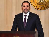 """Премьер Ливана, вернувшийся в Бейрут из """"плена"""" саудитов, решил повременить с отставкой"""