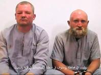 Объявленные убитыми в плену у ИГ* россияне могли выжить