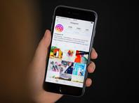 """""""Мы вскоре создадим инструмент, который позволит пользователям Facebook узнать, на какие из принадлежавших """"Агентству интернет-исследований"""" страницы или аккаунты в Instagram они подписались или """"лайкнули"""" в период между январем 2015 года по август 2017 года"""", - говорится в сообщении"""