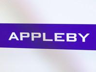 Paradise Papers состоят из трех массивов данных, в целом представляющих собой около 13,5 млн документов: 6,8 млн внутренних бухгалтерских документов международной юридической фирмы Appleby, основанной на Бермудских островах, но имеющей представительства в десяти офшорных зонах