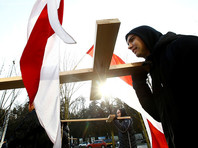 Акция был организована Консервативно-христианской партией-БНФ (КХП-БНФ) и санкционирована властями