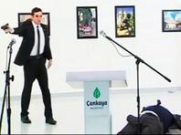 Почта убийцы российского посла в Турции была вычищена с Северного Кипра