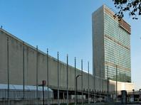 Комитет Генассамблеи ООН принял внесенную Украиной резолюцию по правам человека в Крыму