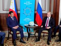 Дутерте сообщил Путину, что Филиппины готовы и дальше покупать российское оружие, которое им подарили