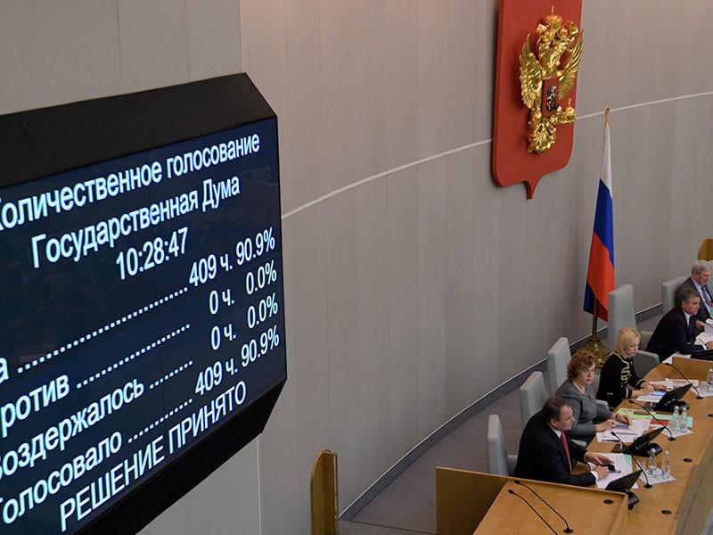 Госдепартамент США отреагировал на российский закон о СМИ-иноагентах, сравнив его с американским аналогом