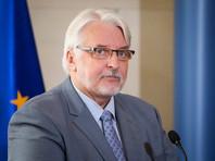 """Глава МИД Польши заявил, что Украину ждут """"реальные проблемы"""""""