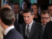 Экс-советник президента США Флинн может перейти к сотрудничеству со спецпрокурором по делу о вмешательстве РФ в выборы