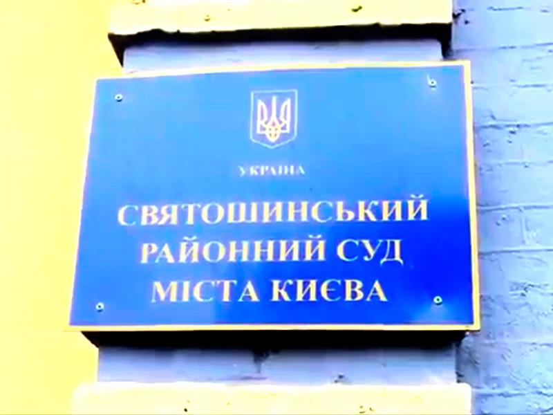 На Украине разрешили заочно судить полпреда президента РФ Олега Белавенцева