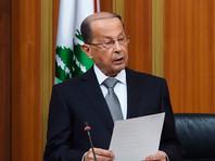 Президент Ливана обвинил Саудовскую Аравию в похищении премьера республики