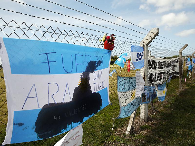 Причиной взрыва на пропавшей аргентинской подводной лодке San Juan, вероятно, стала высокая концентрация водорода. Об этом заявил в воскресенье представитель ВМС страны Энрике Бальби