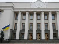 Поправка о разрыве дипотношений с РФ внесена в Верховную Раду