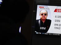 Отравленный в Малайзии брат Ким Чен Ына возил с собой антидоты, выяснилось на суде
